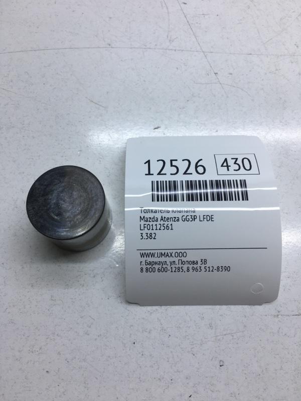 Толкатель клапана Mazda Atenza GG3P LFDE (б/у)