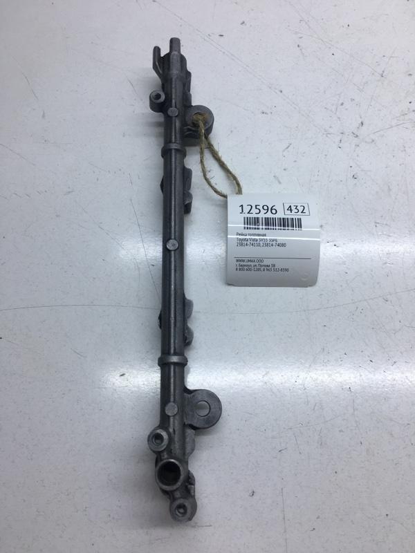 Рейка топливная Toyota Vista SV55 3SFE (б/у)