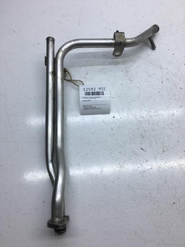 Патрубок системы охлаждения Toyota Vista SV55 3SFE (б/у)