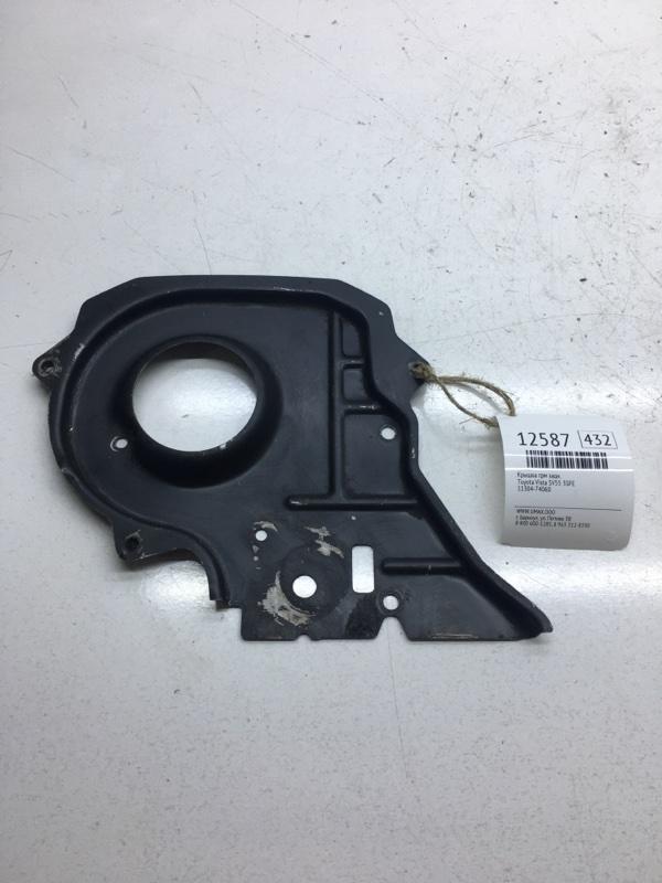 Крышка грм Toyota Vista SV55 3SFE задняя (б/у)