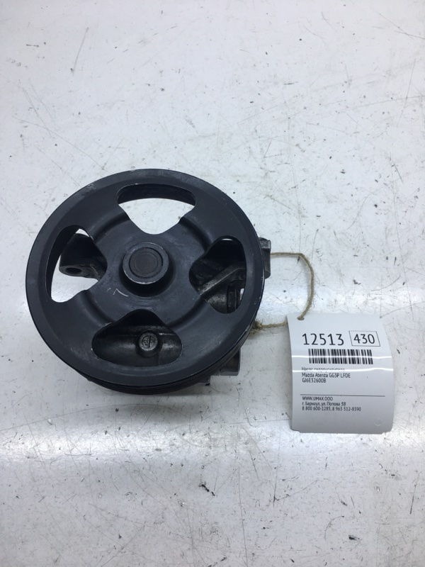 Насос гидроусилителя Mazda Atenza GG3P LFDE (б/у)