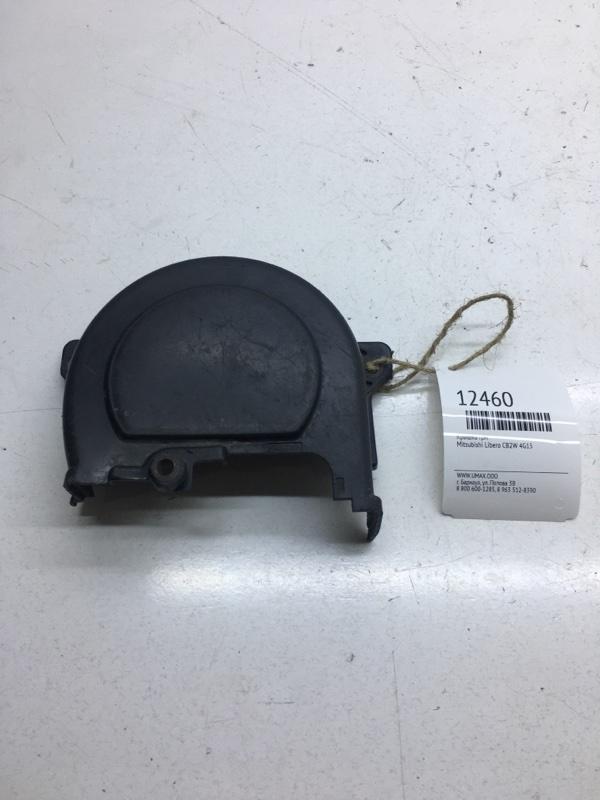 Крышка грм Mitsubishi Libero CB2W 4G15 (б/у)