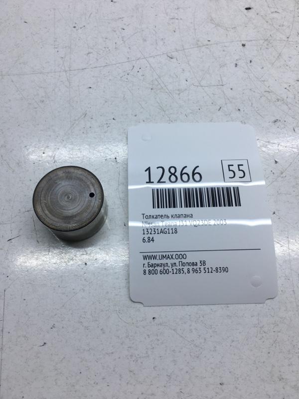 Толкатель клапана Nissan Teana J31 VQ23DE 2003 (б/у)
