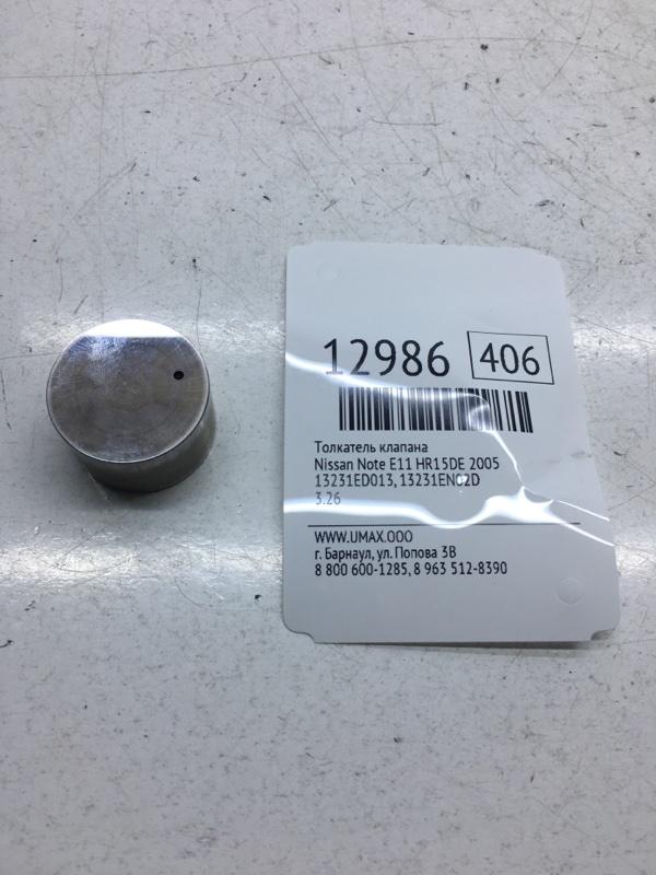 Толкатель клапана Nissan Note E11 HR15DE 2005 (б/у)