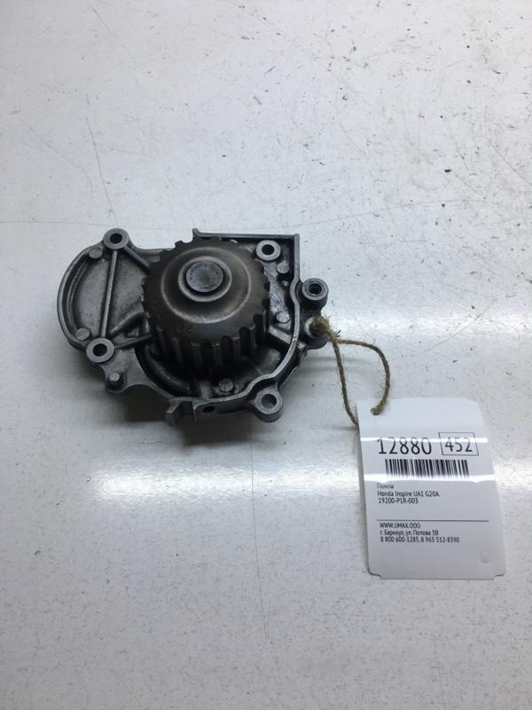 Помпа Honda Inspire UA1 G20A (б/у)