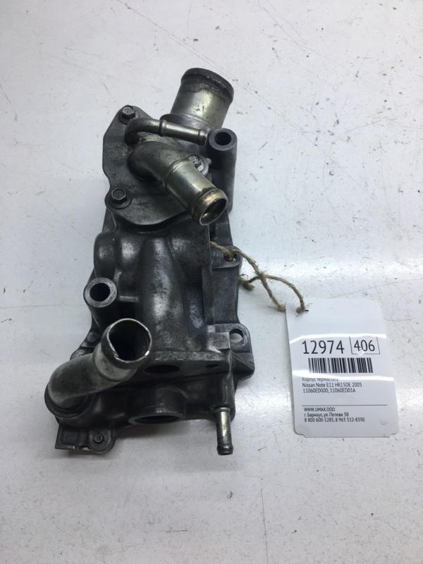 Корпус термостата Nissan Note E11 HR15DE 2005 (б/у)