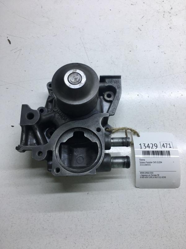 Помпа Subaru Forester SH5 EJ204 (б/у)