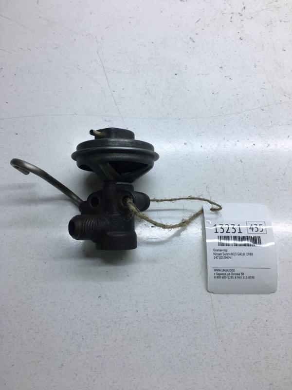 Клапан egr Nissan Sunny N13 GA16I 1988 (б/у)