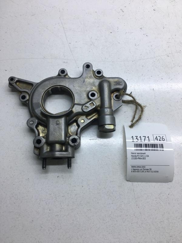 Насос масляный Honda Fit GD1 L13A (б/у)