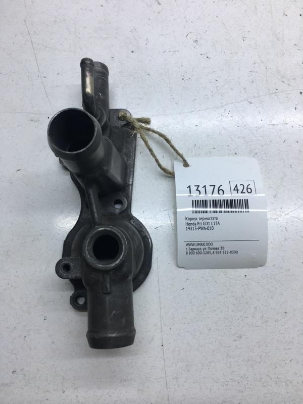 Корпус термостата Honda Fit GD1 L13A (б/у)