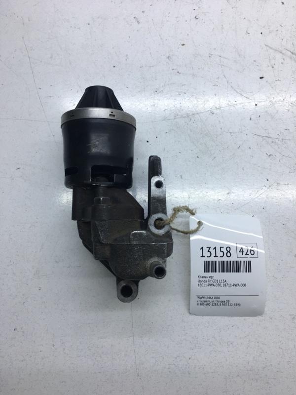Клапан egr Honda Fit GD1 L13A (б/у)