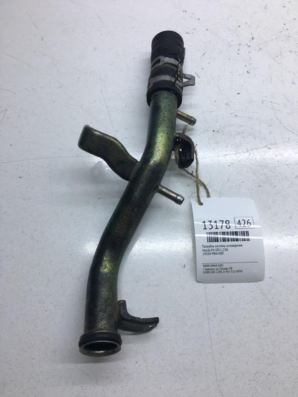 Патрубок системы охлаждения Honda Fit GD1 L13A (б/у)