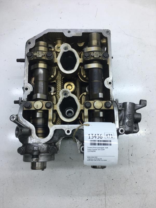 Головка блока цилиндров Subaru Forester SH5 EJ204 правая (б/у)