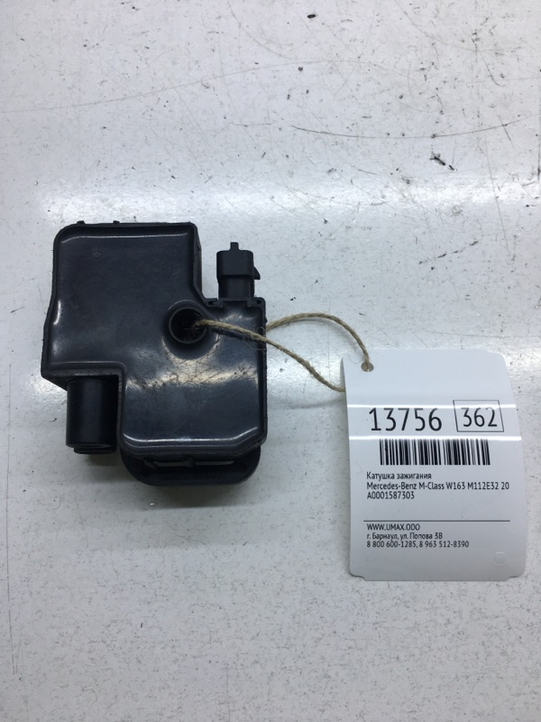 Катушка зажигания Mercedes-Benz M-Class W163 M112E32 2002 (б/у)