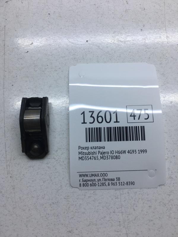 Рокер клапана Mitsubishi Pajero Io H66W 4G93 1999 (б/у)