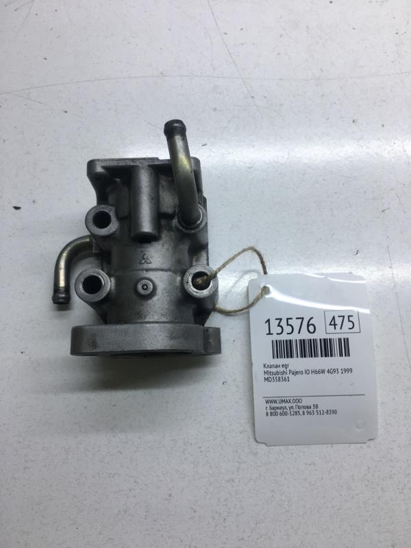Клапан egr Mitsubishi Pajero Io H66W 4G93 1999 (б/у)