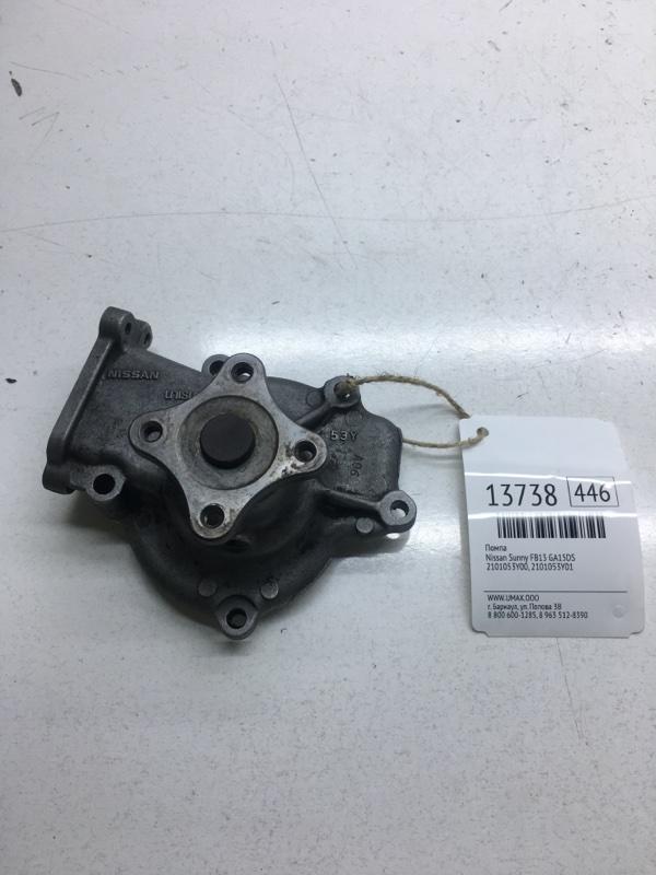 Помпа Nissan Sunny FB13 GA15DS (б/у)