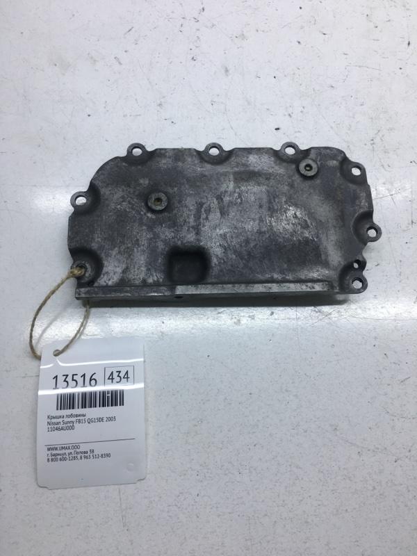 Крышка лобовины Nissan Sunny FB15 QG15DE 2003 (б/у)