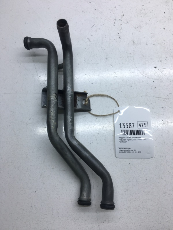 Патрубок системы охлаждения Mitsubishi Pajero Io H66W 4G93 1999 (б/у)