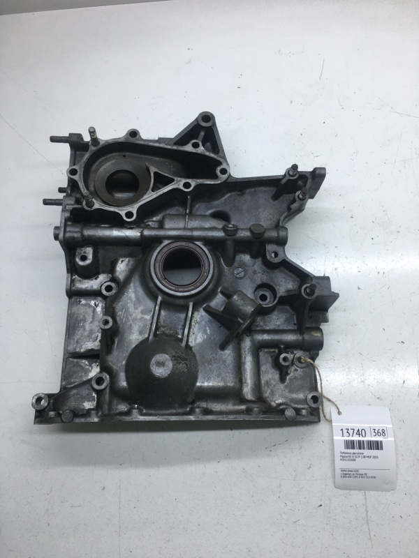 Лобовина двигателя Mazda Rx-8 SE3P 13B-MSP 2003 (б/у)