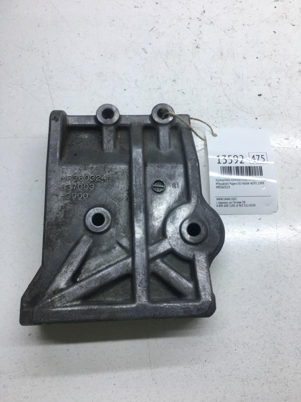 Кронштейн компрессора кондиционера Mitsubishi Pajero Io H66W 4G93 1999 (б/у)