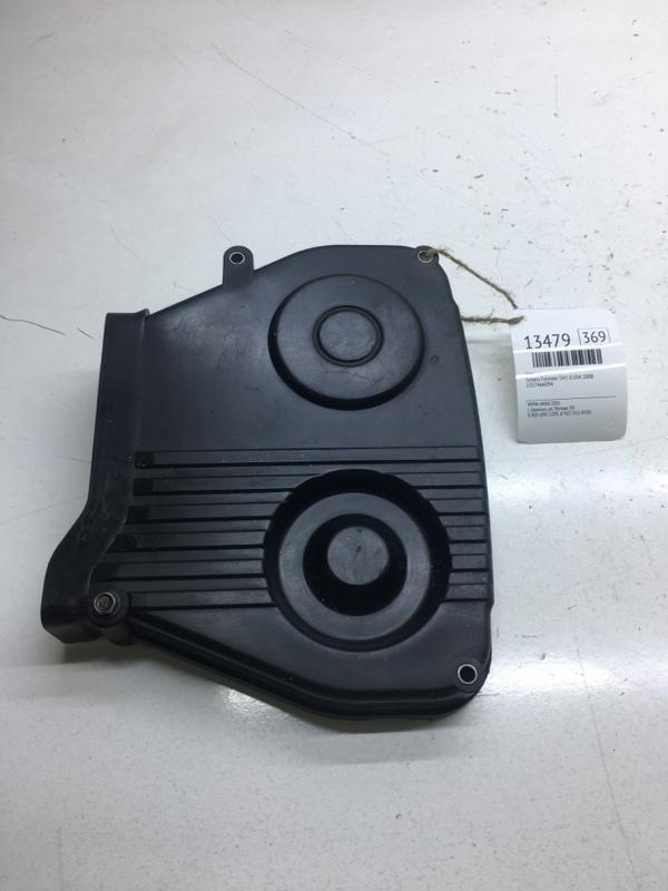 Крышка грм Subaru Forester SH5 EJ204 2008 левая (б/у)