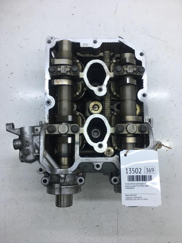 Головка блока цилиндров Subaru Forester SH5 EJ204 2008 левая (б/у)