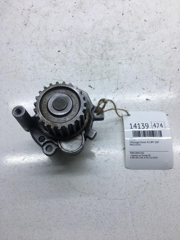 Помпа Volkswagen Passat 3C2 BPY 2007 (б/у)
