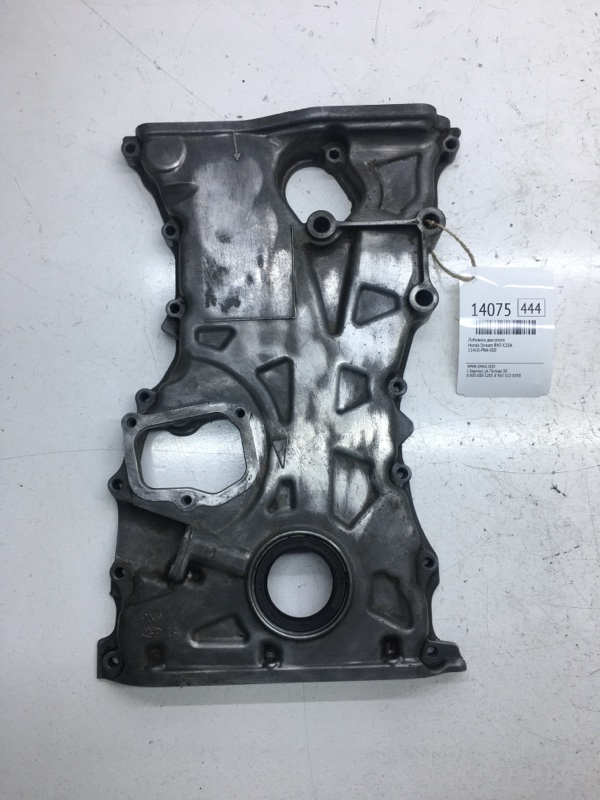 Лобовина двигателя Honda Stream RN3 K20A (б/у)