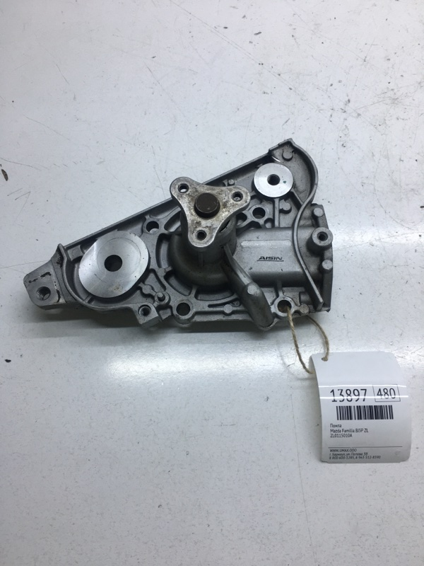 Помпа Mazda Familia BJ5P ZL (б/у)