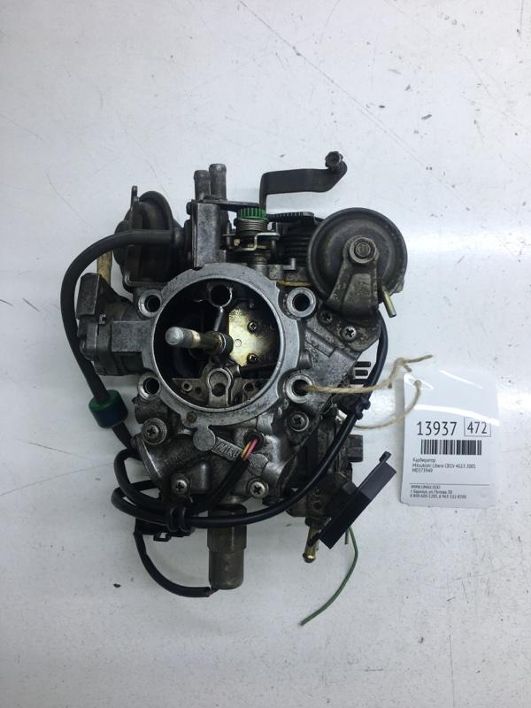 Карбюратор Mitsubishi Libero CB1V 4G13 2001 (б/у)