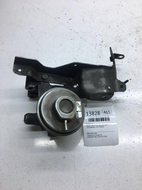 Клапан egr Nissan Sunny FB15 QG15DE 2004 (б/у)
