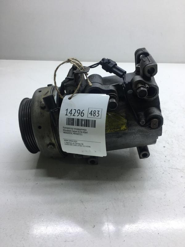 Компрессор кондиционера Mitsubishi Galant EC3A 4G64 (б/у)