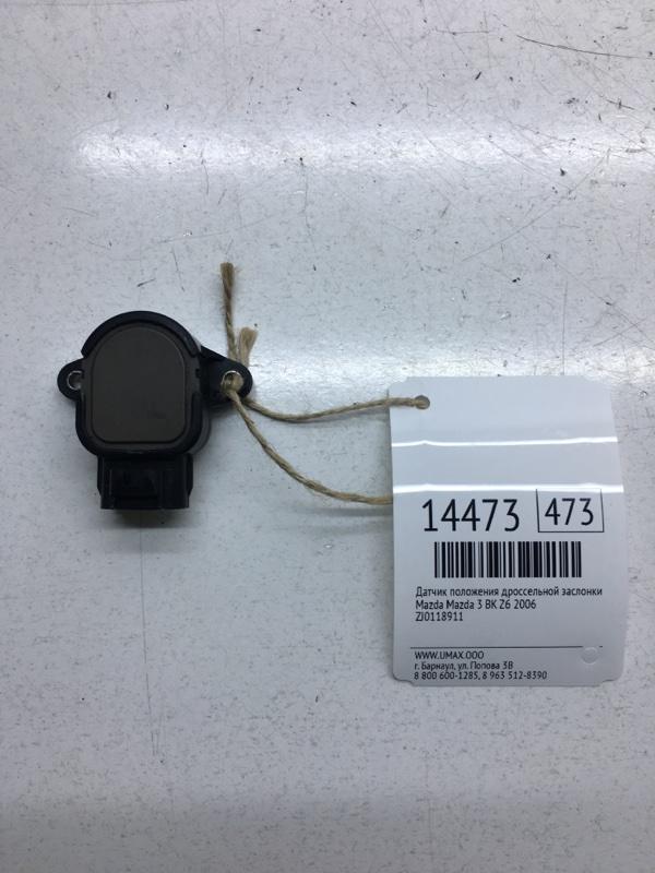 Датчик положения дроссельной заслонки Mazda Mazda 3 BK Z6 2006 (б/у)