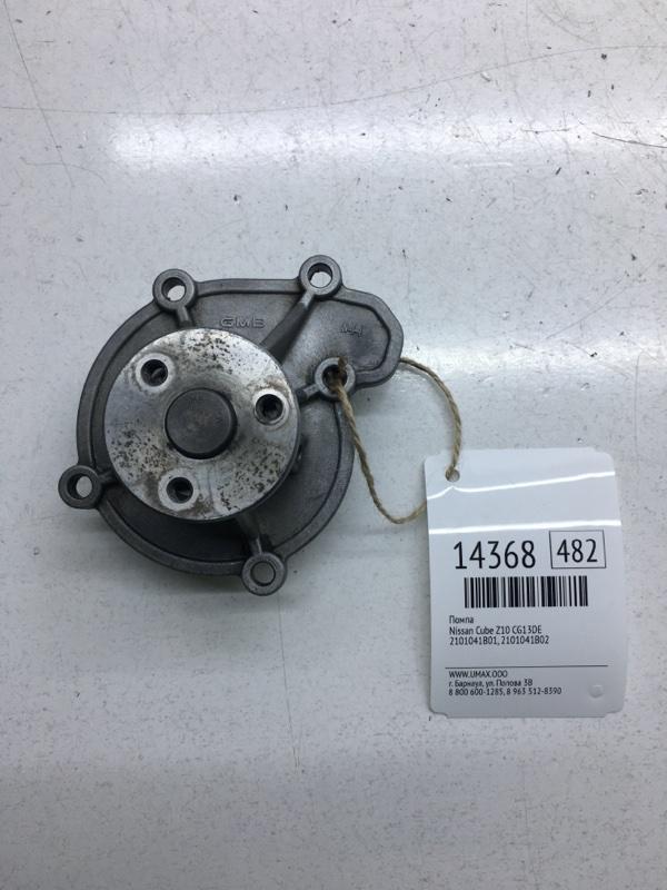 Помпа Nissan Cube Z10 CG13DE (б/у)