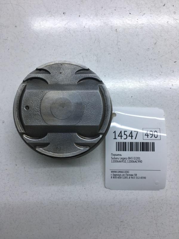 Поршень Subaru Legacy BH5 EJ201 (б/у)