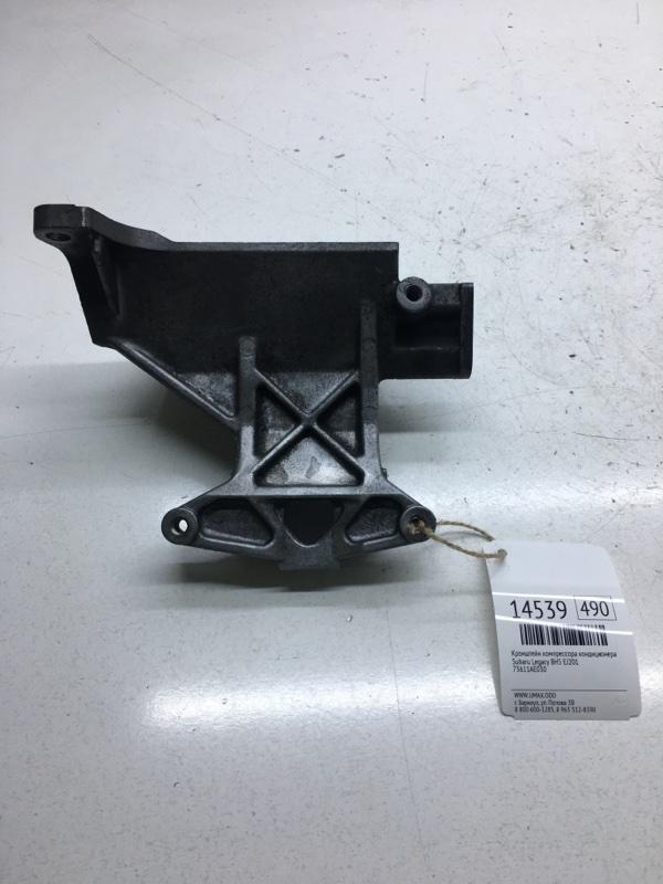 Кронштейн компрессора кондиционера Subaru Impreza GD2 EJ15 (б/у)