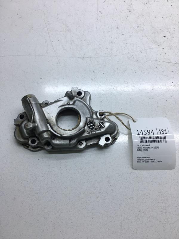 Насос масляный Toyota Wish ZNE10G 1ZZFE (б/у)