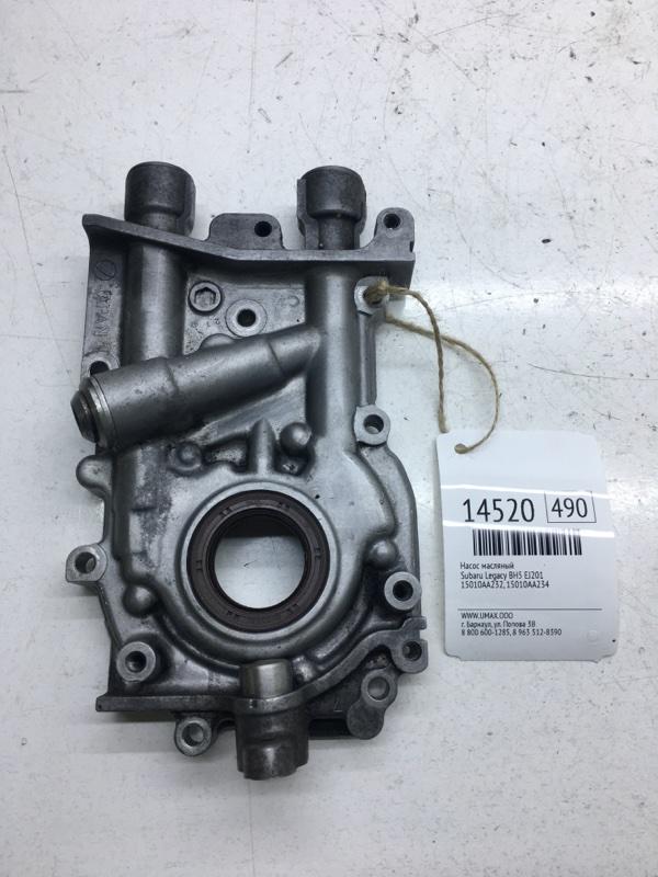 Насос масляный Subaru Impreza GD2 EJ15 (б/у)