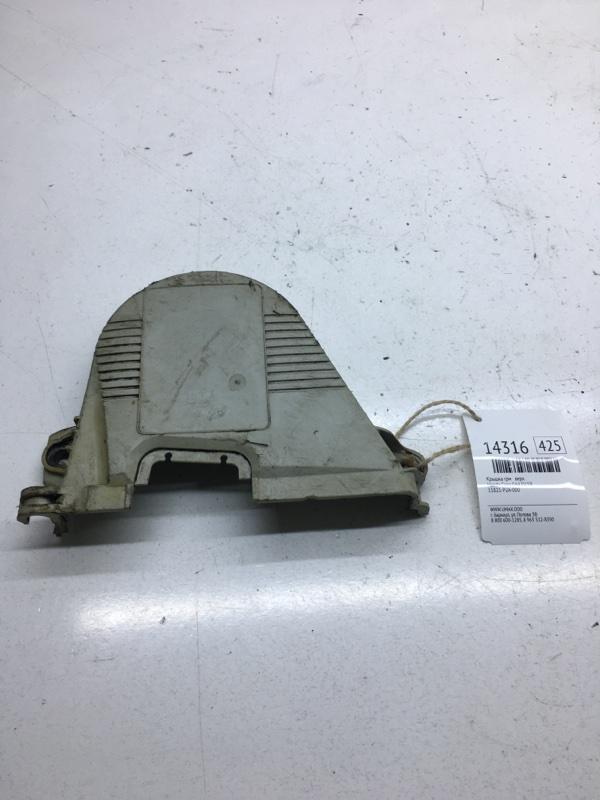 Крышка грм Honda Capa GA4 D15B верхняя (б/у)