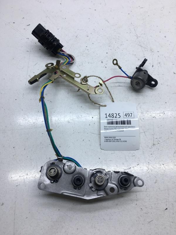 Блок клапанов автоматической трансмиссии Nissan Sunny FB15 QG15DE 2002 (б/у)