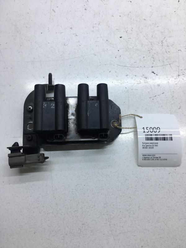 Катушка зажигания Kia Spectra SD S6D (б/у)