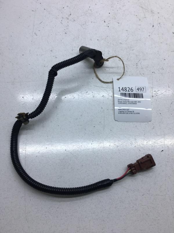 Датчик скорости Nissan Sunny FB15 QG15DE 2002 (б/у)
