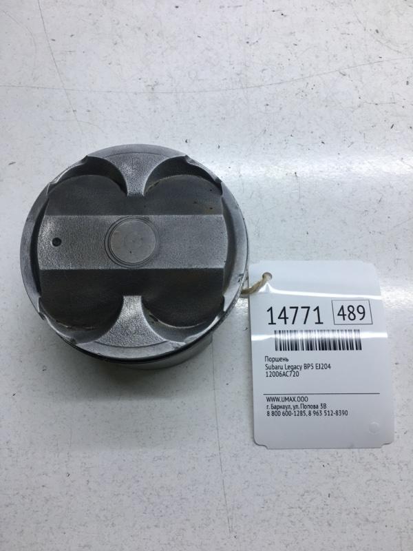 Поршень Subaru Legacy BP5 EJ204 (б/у)