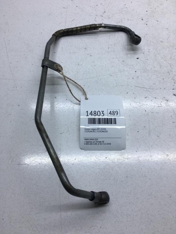 Трубка масляная Subaru Legacy BP5 EJ204 (б/у)