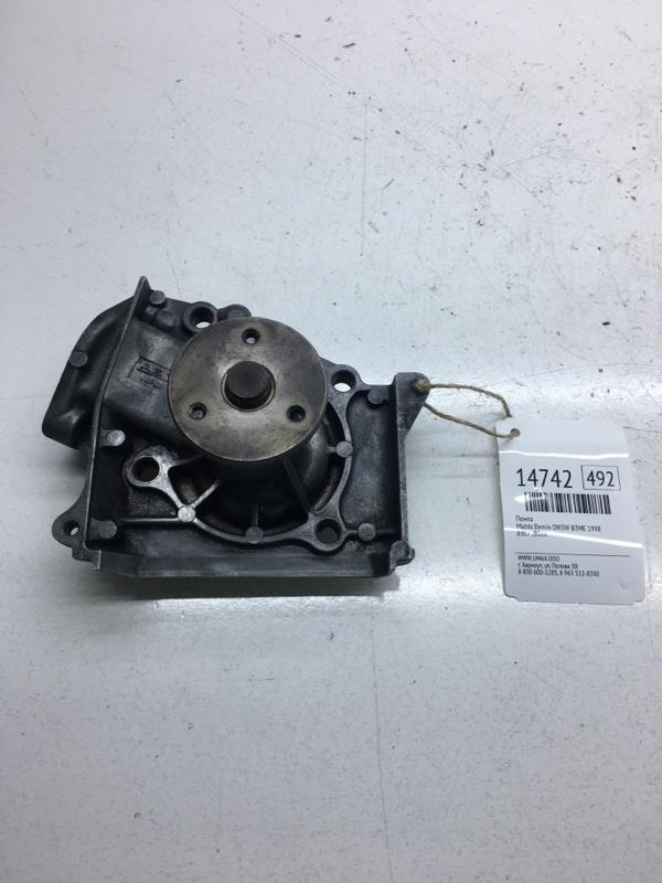 Помпа Mazda Demio DW3W B3ME 1998 (б/у)