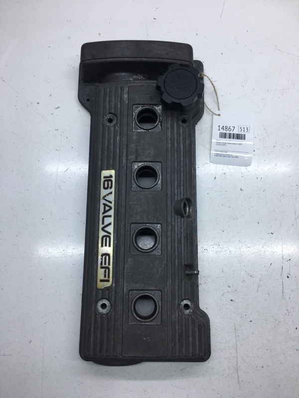 Крышка головки блока цилиндров Toyota Corolla Spacio AE111 4AFE (б/у)