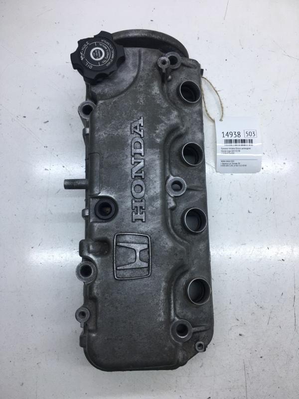 Крышка головки блока цилиндров Honda Logo GA3 D13B (б/у)