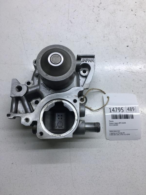Помпа Subaru Legacy BP5 EJ204 (б/у)