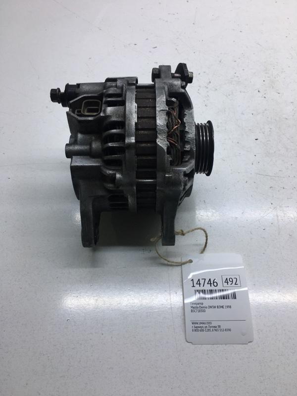 Генератор Mazda Demio DW3W B3ME 1998 (б/у)
